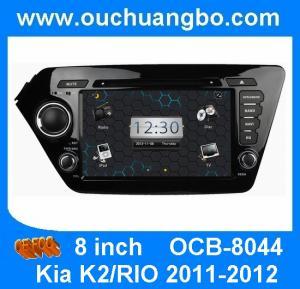 China Car dvd players for Kia K2 /RIO 2011-2012 with car gps navigation OCB-8044 on sale