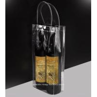 Non-Toxic Clear PVC Wine Cooler Bag Anti-Freezing PVC Ice Bag With Handle And Snap Button Closure For 2 Bottles Manufactures