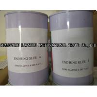 End Ring Glue For Rotary Printing Screen Silicone Ring Gaskets Adhesives Manufactures