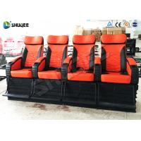 Electric System 4D Movie Theater 120 Red Color Seats For Shopping Center Manufactures