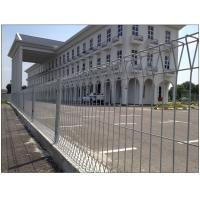 ARC Banksia Galvanized Metal Fence Panels, Heavy Gauge Welded Wire FenceWeldmesh Roll Top Manufactures