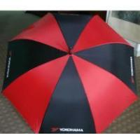 China Promotional Umbrella wholesale