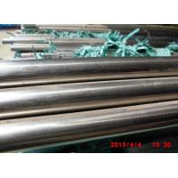 Buy cheap Bright Polished Stainless Steel Bar Round Shape Aisi 304 1mm - 250mm Diameter from wholesalers