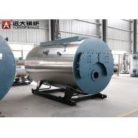 China Reliable Heavy Oil Gas Steam Boiler 1.0 MPa Working Pressure Energy Efficient on sale