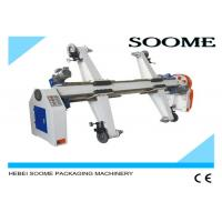 Electric Corrugated Cardboard Production Line Shaftless Mill Roll Stand 2000mm Manufactures