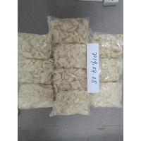 China NDH 99.8% High Purity RC Research Chemical Stimulants With Strong Effect on sale