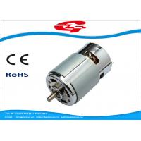 Long Life High Torque 12v Oil Pump Permanent Magnet DC Motor 775 Series Manufactures