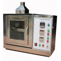 DIN7520 Fire Testing Equipment For Automotive Interior Material Combustion Fire Resistance Manufactures