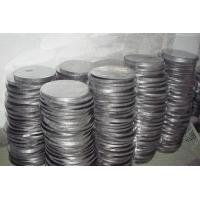 Steel Coil/Circle Manufactures