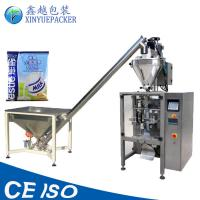 Fully Automatic Powder Packing Machine 30g 5000g Filling 1400*1000*2600 Dimension Manufactures