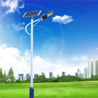 20w integrated solar power street light with phosphate iron lithium battery new design Manufactures