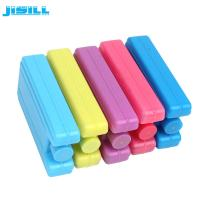 100ml BPA Free HDPE Mini Hard Ice Packs No Leaking Colorful Freezer Ice Block For Lunch Bag Manufactures
