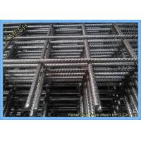 AS 4671 Carbon Steel Welded Wire Mesh Screen , Reinforcing Wire Mesh For Concrete Manufactures