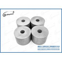 High Performance Tungsten Carbide Wire Drawing Dies For Making Standard Bolts Manufactures