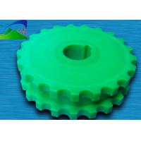 High quality thermoplastic gears, uhmwpe gear machining, unstandard nylon gears with metal insert for high strength Manufactures