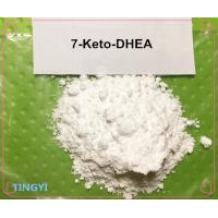 7- Keto- DHEA CAS 566-19-8 Anti - Aging and Strongest Fat Burning Steroids Male Enhancer Raw Source For Bodybuilding Manufactures