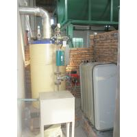 Buy cheap EPE / EPS Foam Recycling Machine ,  Sponge Recycled Crushing Machine from wholesalers