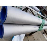 UNS S31803 Duplex 2205 Seamless Stainless Steel Tubing High Heat Conductivity