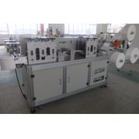 Non-woven face mask machine Manufactures
