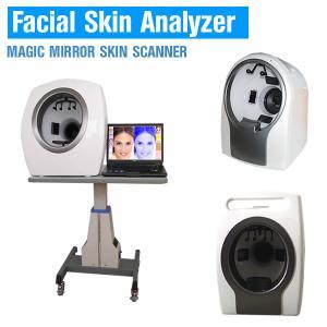 China skin analysis machine skin machine dermatoscope beauty salon equipment skin care beauty equipment on sale