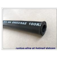 Smooth SAE 100R2AT/SN Wire Braid Reinforcement Hydraulic Hose, CHINA Manufactures