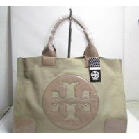 Handbag, Canvas Bag Manufactures