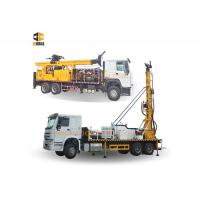 Buy cheap Fast Rotation Speed Deep Water Well Drilling Rig 800m Hydraulic Rotary Drilling from wholesalers