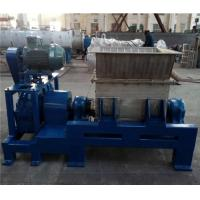 China Meat Bone Mill Chicken Rendering Low Speed Axis Carbon Steel Material on sale