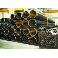 Buy cheap Din 1629 St52-0 Cold Drawn Steel Tube Non Alloy Seamless Steel Pipes 6 - 426mm from wholesalers