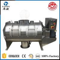 Factory Price Horizontal Plough Shear Mixer / Dry Powder Blender Machine Manufactures
