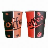 Disposable Paper Cups, Available in Various Materials, Customized Sizes and Logos are Accepted Manufactures
