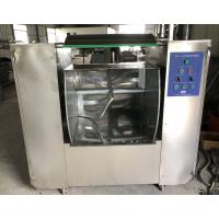 high quality stainless steel automatic kneading flour mixer manufacture Manufactures
