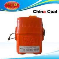 chemical oxygen self-rescuer Manufactures