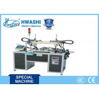 MFDC Spot Automatic Welding Machine , Relay Silver Contact electric welding equipment Manufactures