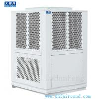 China DHF KT-18ASJ/KT-23ASJ/KT-30AS Refrigeration Evaporative Air Cooler / air conditioner on sale