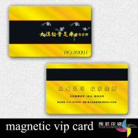 China Blank Silk Screen Electronic PVC ISO 7816 Smart Card For Tourism on sale