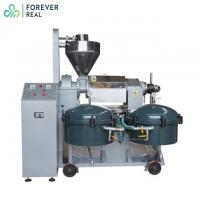 OEM Screw Oil Press Machine CE Approved 210-300kg/H Processing Capacity Manufactures