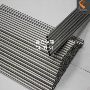 The Price ASTM B338 Seamless Titanium Tube Manufactures
