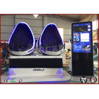 Virtual Reality Theatre 9D VR Egg Cinema 42 Inch Advertising Player Manufactures