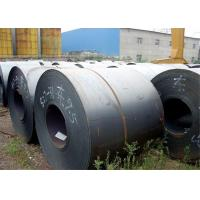 EN10149-2 S700MC Pickled And Oiled Steel Hot Rolled Coil Manufactures