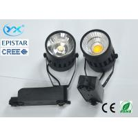 China Long Lifespan 7watt Dimmable LED Track Light For Shopping Mall CE RoHS wholesale