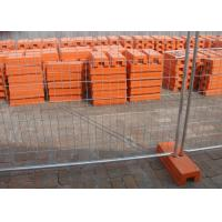 Steel Temporary Fencing 2.4x2.1 Meter With Concrete Filled Plastic Feet Manufactures