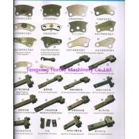China Tellsing spare parts for webbing loom machine on sale