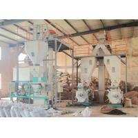 2T/H Complete Wood Pellet Production Line Wood Pellet Making Machines