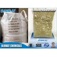 China Dye Wastewater Treatment PFS Poly Ferric Sulphate Flocculant High Purity on sale