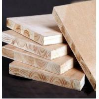 China High quality Blockboard, dome decoration, veneered blockboard. for sale