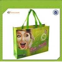 Quality Non woven tote bag for sale