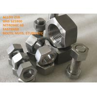 S21800 / Nitronic 60 Stainless Steel Alloy Fully Austenitic Steel For Valve Stems And Seats Manufactures