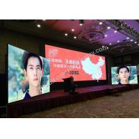 China P3 / P6 High Resolution Led Display Hire , Led Video Screen Rental 576x576x80 on sale