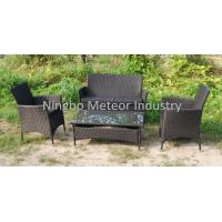 Buy cheap MTC-055 Rattan KD set,KD chair,wicker knock down frame,assemable outdoor rattan from wholesalers